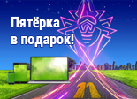 Акция Dr.Web Security Space бесплатно