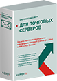 KASPERSKY SECURITY ДЛЯ ПОЧТОВЫХ СЕРВЕРОВ. Мощный анти-спам.