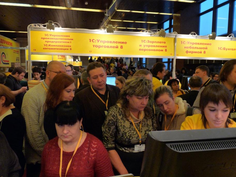 Iv международная научно-практическая конференция: актуальные вопросы науки, технологии и производства