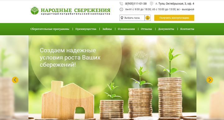 оформить кредит в втб 24 онлайн заявка под маленький процент