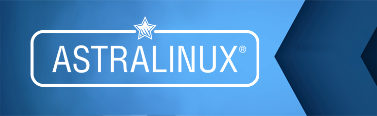 Продукты Astra Linux